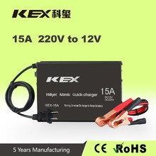 Long service life ac 220v to dc 12v battery charger 15Ahbfast car battery charger intelligently controlled by MCU KEX-15A