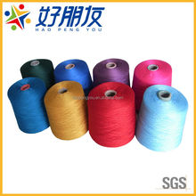 autoconed for single ply viscose/nylon blended yarn