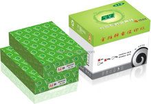 Office Paper A4 80g, Paper A4 Lowest Price in 20ft container
