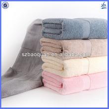 manufactures of bath towel fabric/bath towel brands