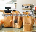 Kraft marrom de papel de pão saco/padaria pão saco de papel