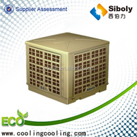 380v 50hz High quality Industrial water window evaporative 3 phase air conditioner