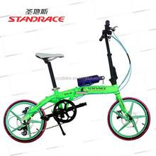 Fashion Design Foldable Aluminum Road Cycling