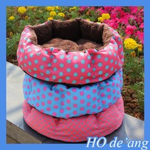 Hogift 2015 HOT ! Colorful Cute Pet/Cat and Dog Pet Bed/Puppy Warm Bed