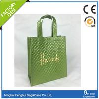 lamination non woven bag gridding shopping bag/Eco reusable colorful foldable non woven bag