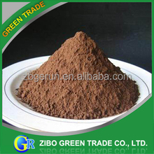 Sell Selected Cellulase Cellulose enzyme