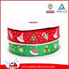 2015 Wholesale polyester Christmas Ribbon Decorations/christmas printed ribbon