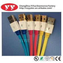 USB cable YY-U3309