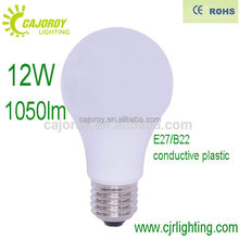 high power factory price CE 12w led light bulb