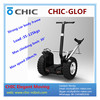 2 wheel self balancing electric vehicle for golf entertainment