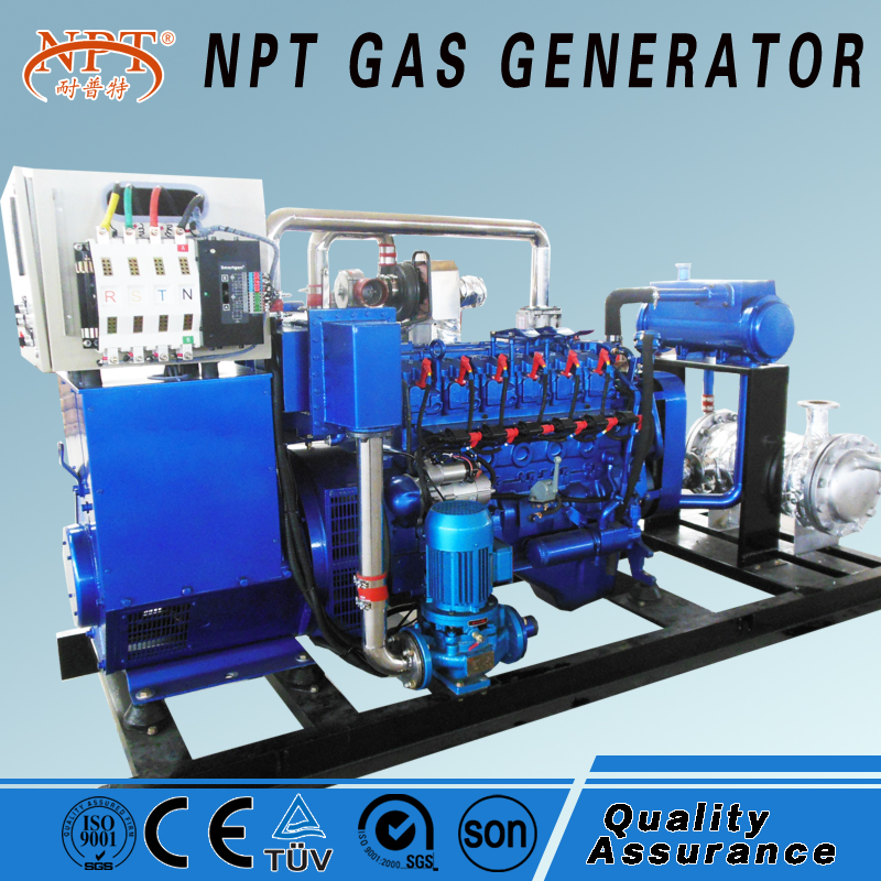 Gas-generatore di <span class=keywords><strong>energia</strong></span> metano per la vendita