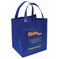 Good quality promotional shopping bag pp shopping bag, neon green foldable shopper bag, net gift bags
