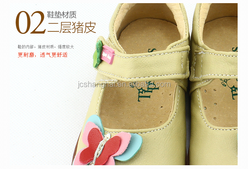 2015 HOT selling TipsieToes hard sole Genuine leather baby shoe manufacturer