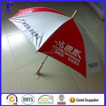 25 Inch * 8K Multi Color Straight Golf Umbrella For Advertisement