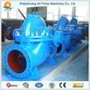 pompa centrifugal 500m3/h