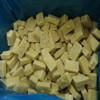 20g iqf frozen ginger garlic paste,frozen ginger paste