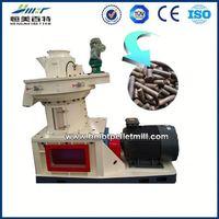 315 kw biofuel diesel powered sawdust pellet machine