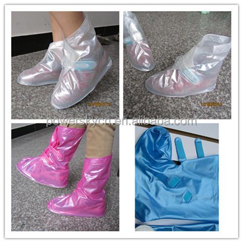 shoe cover2.jpg