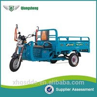 2015 hot sale Qiang Sheng Brand motorcycle/tricycle for cargo with low price