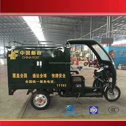 Made in China three wheel truck cargo tricycle