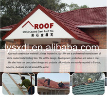 curved roof tile, spanish clay roof tile, piece steel roof tile price