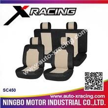 SC450 wholesale zebra car seat covers
