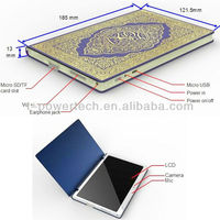 Islamic android quran pc tablet 7 inch for muslim quran playing