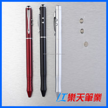 LT-P084 Advertising gift ball pen with led