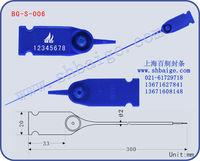 plastic string seal BG-S-006