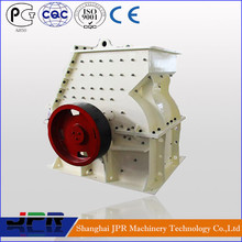 2015 hot sale new product diesel engine stone crusher