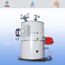 Auto numerical control LHS series vertical gas fired 300kg boiler
