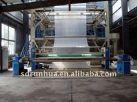 3 layer coextrusion agriculture film blowing machine