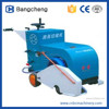 HQR500 portable concrete pavement cutting machine