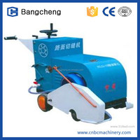 HQR500 portable concrete pavement cutting machine