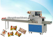 Automatic food powder Packing Machine
