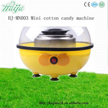 full automatic electric cotton candy making machine for sale HJ-MN003