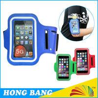 HBZ015 PVC waterproof portable sport armband