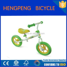 Original Design kids Balance Bike/Walker
