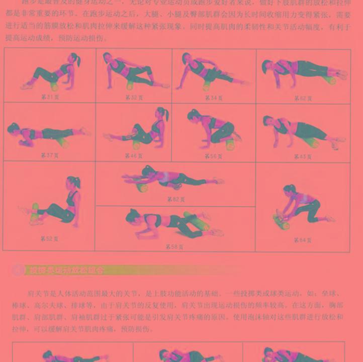 Блок для йоги JXKH EVA 45x15cm 410005