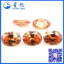 most fantastic cutting natural gold Citrine in loose