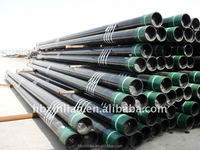 API 5CT Seamless/Erw oil tube/ casing pipe/spot supply