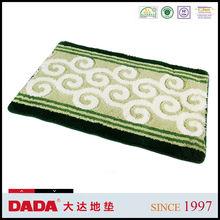 2015 new commercial carpet tiles