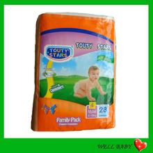 wholesale new sleepy disposable baby diaper