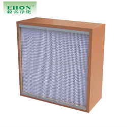 High efficiency deep pleated seperator hepa air filter for air purifiers hepa filter