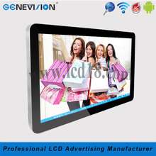 "Wall mount 65"" 65 inch full hd 1080P portable led/lcd ad media poster with anriod system(MG-650J)"