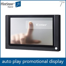 Flintstone 7 inch advertising video screen, 7 inch touch screen lcd video monitor advertising retail store