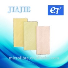 Wholesale terry microfiber cleaning cloth in alibaba china