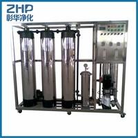 ZHP 500LPH drinking water cleaning machine