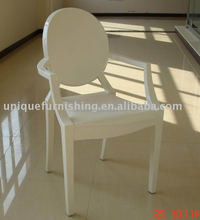 White Plastic Design Dining Chair Used Colored Acrylic Louis Ghost Chair