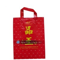 hot new products for 2015 plastic bag factory, plastic raw material for plastic bag